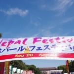 今日の上野公園 0921